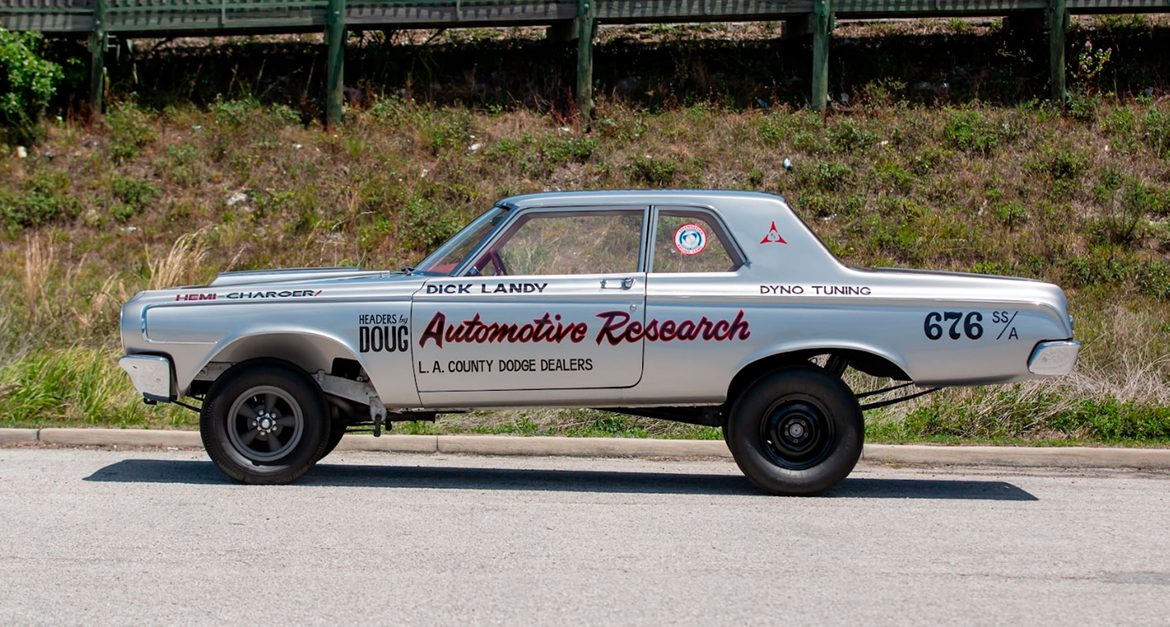 "1964 Dodge 330 Drag Car ""The First Funny Car"""