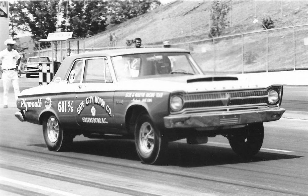 vehicle on a drag strip