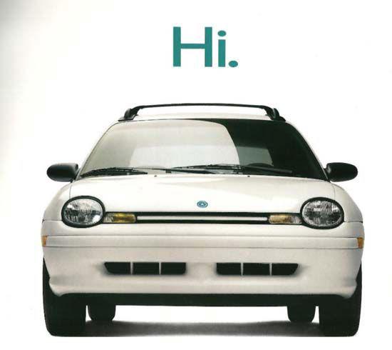 vehicle ad