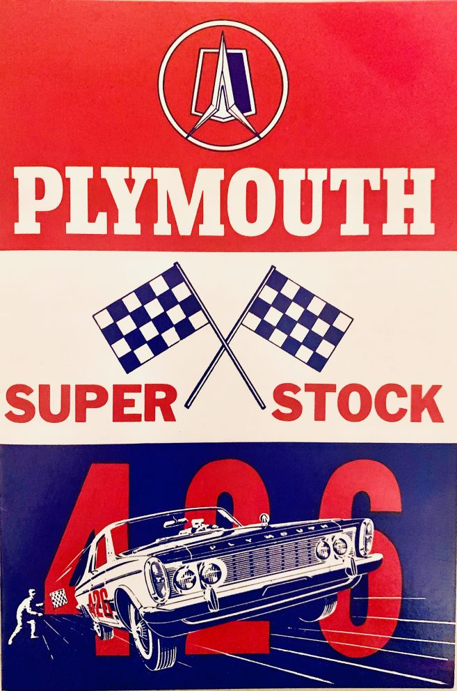 Plymouth Super Stock advertisement
