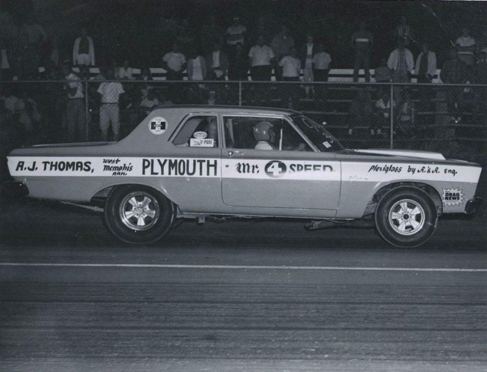 Herb's race car