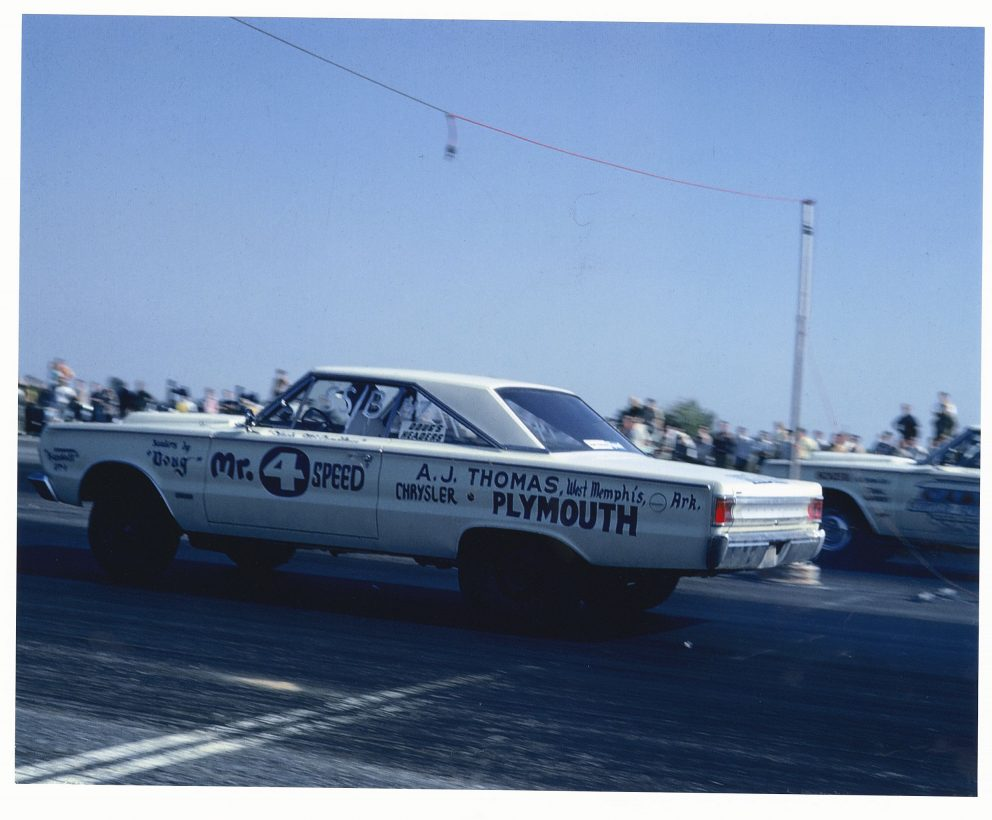 Herb's race car at the start line