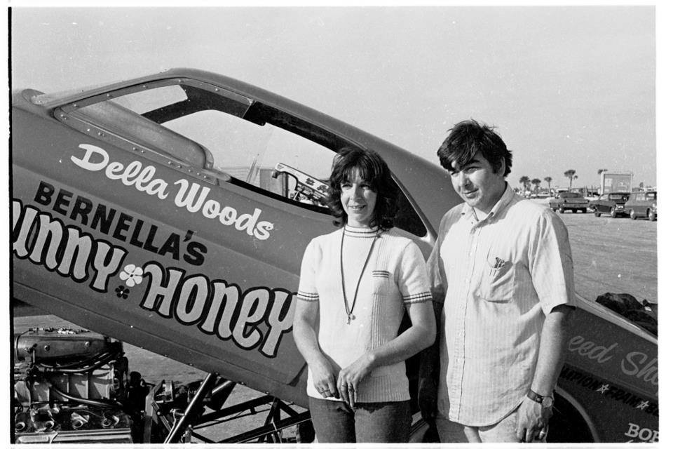 Della Woods and her brother