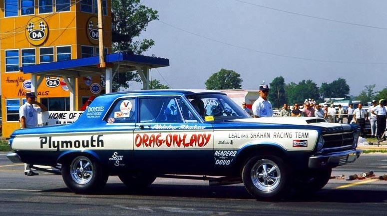 Shirley Shahan's drag car