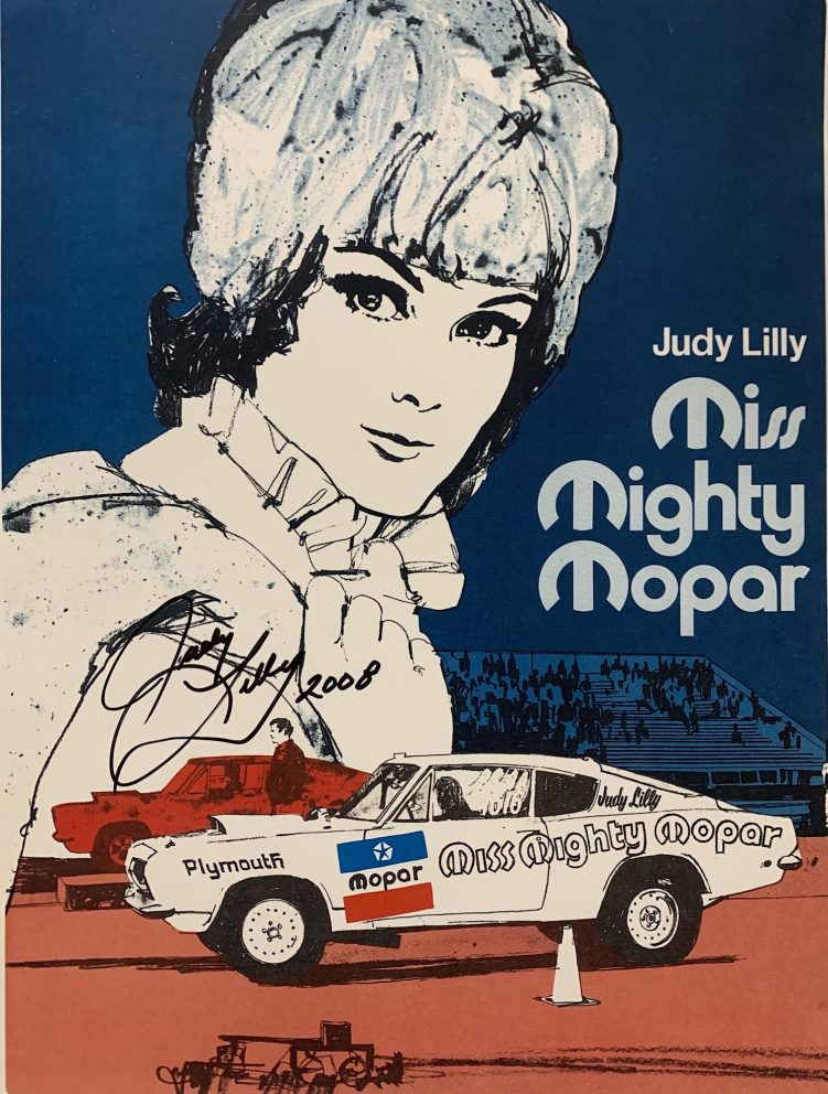 Judy Lilly poster