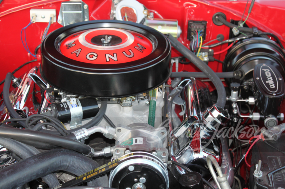 1968 Dodge Charger R/T Custom Coupe engine